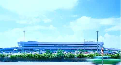 NAIA terminal 1 care ninoy-aquino-international-airport