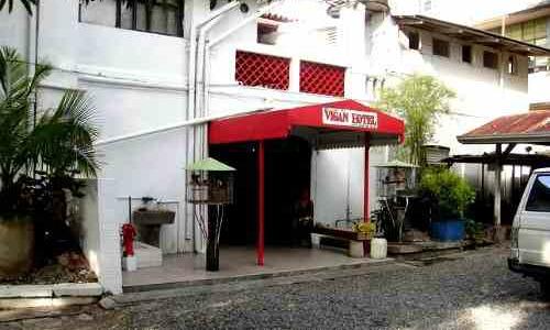 Entrance vigan hotel
