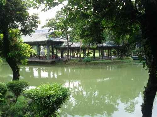 Chinese Garden & Lagoon
