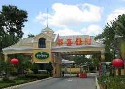 Fontana  Leisure Park care top10-travel-destinations