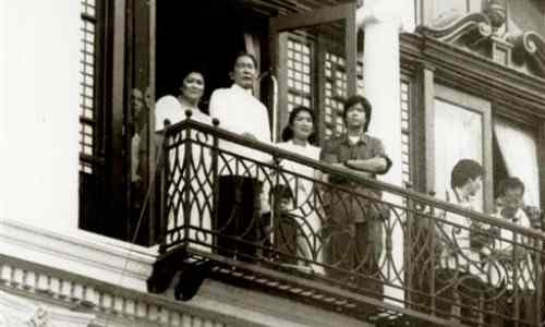 Marcos last day in Malacañang