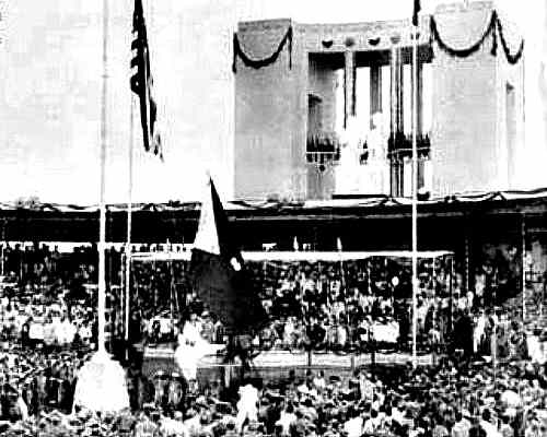 Philippine Independence 1946 rites care philippines-government