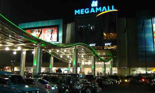 SM Megamall care jobs-in-the-philippines