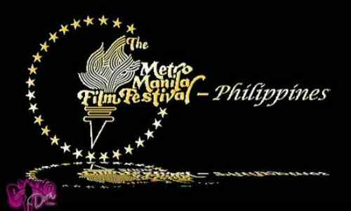 Metro Manila Film Festival Logo care philippine-movies