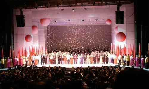The Rubies Gala Concert at the CCP Main Theater