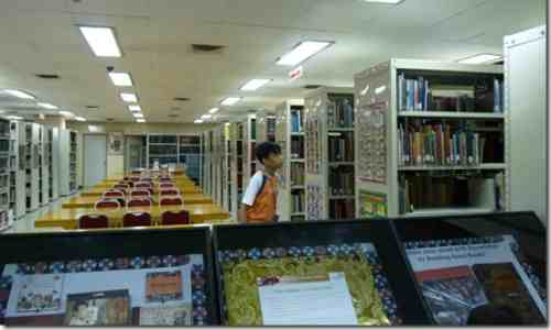 CCP Library