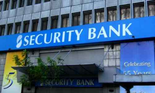 Security Bank facade care banks-in-the-philippines