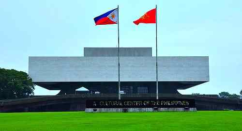 Cultural Center Of The Philippines facade