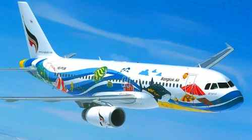 Southeast Asian Airlines care philippines-travel