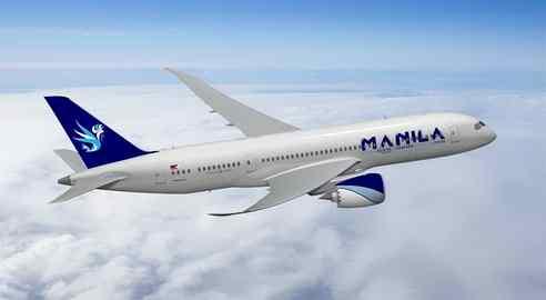 Spirit of Manila care philippines-travel
