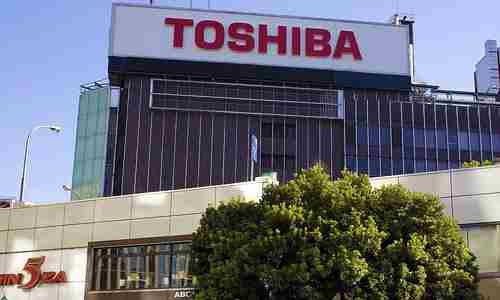 Toshiba country branch care filipino-products