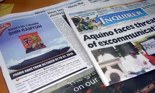 PDI sheets care philippine-news