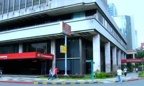 China Bank care banks-in-the-philippines